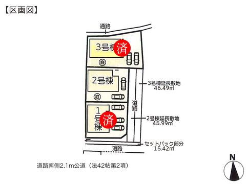 岡山県岡山市北区七日市東町の新築 一戸建て分譲住宅の区画図