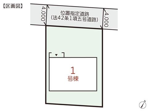 岡山県岡山市南区妹尾の新築 一戸建て分譲住宅の区画図