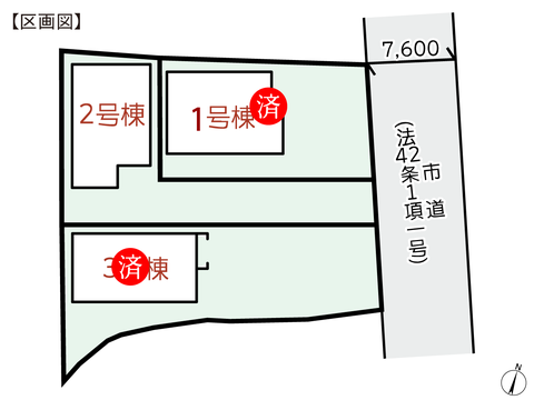 岡山県総社市井手の新築 一戸建て分譲住宅の区画図