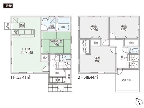 岡山県倉敷市西阿知町新田の新築 一戸建て分譲住宅の間取り図