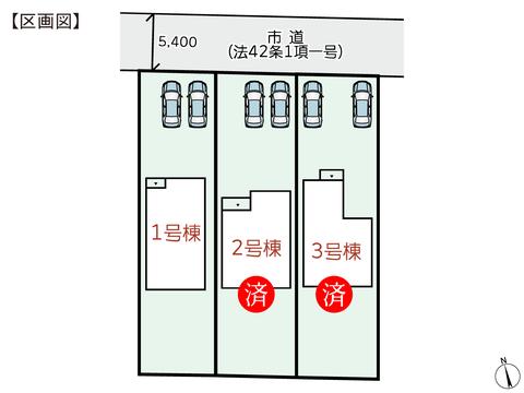 岡山県総社市泉の新築 一戸建て分譲住宅の区画図