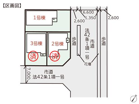 岡山県岡山市南区築港ひかり町の新築 一戸建て分譲住宅の区画図