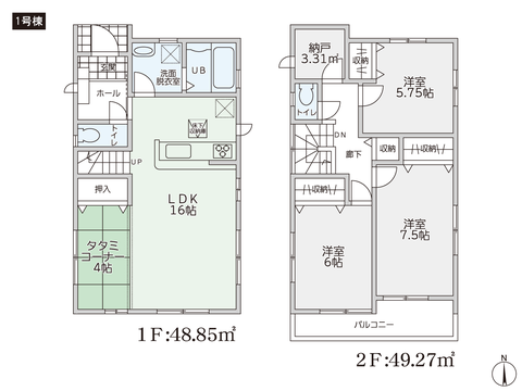 岡山県岡山市北区上中野の新築 一戸建て分譲住宅の間取り図