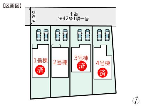 岡山県倉敷市連島5丁目の新築 一戸建て分譲住宅の区画図
