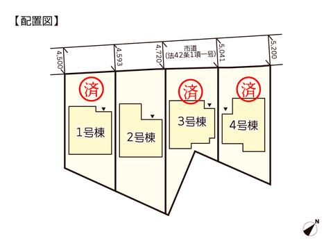 岡山県倉敷市松島の新築 一戸建て分譲住宅の区画図