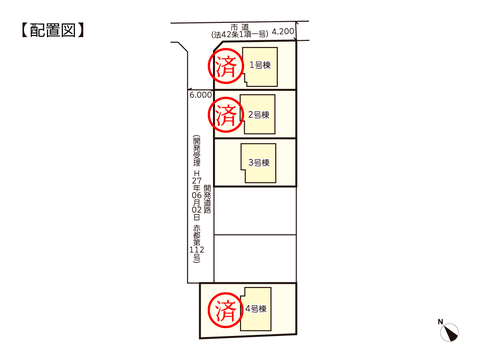 岡山県赤磐市町苅田の新築 一戸建て分譲住宅の区画図