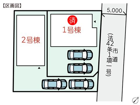 岡山県岡山市北区一宮の新築 一戸建て分譲住宅の区画図