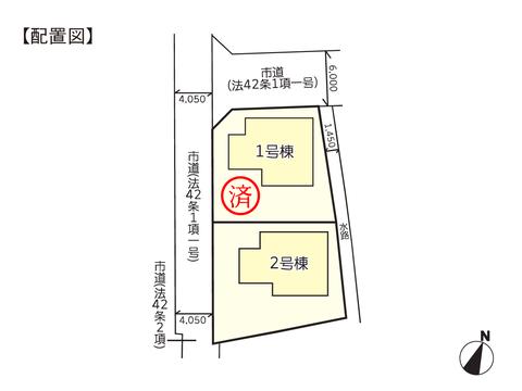 岡山市北区一宮の新築 一戸建て分譲住宅の区画図