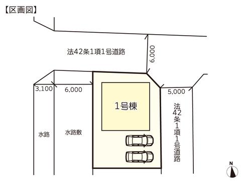岡山県瀬戸内市邑久町豊原の新築 一戸建て分譲住宅の区画図