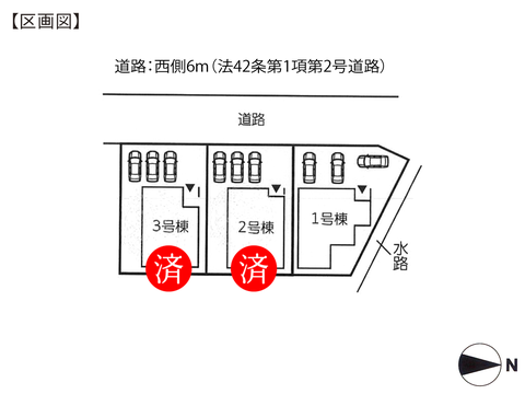 岡山県岡山市中区関の新築 一戸建て分譲住宅の区画図