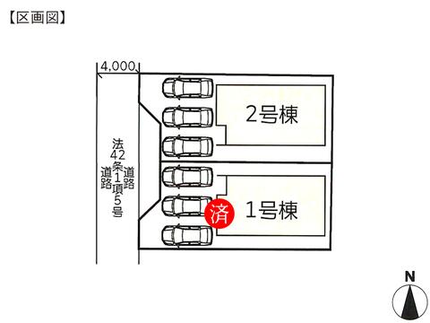 岡山県岡山市東区西大寺松崎の新築 一戸建て分譲住宅の区画図
