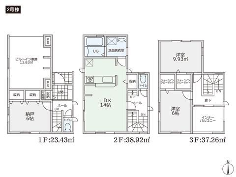 岡山県岡山市北区奉還町の新築 一戸建て分譲住宅の間取り図
