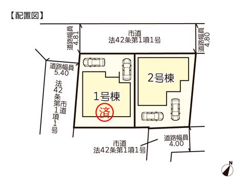 岡山県岡山市中区平井の新築 一戸建て分譲住宅の区画図