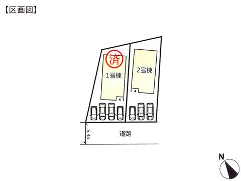 岡山県岡山市中区門田文化町の新築 一戸建て分譲住宅の区画図