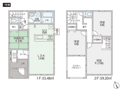 岡山県倉敷市連島町西之浦の新築 一戸建て分譲住宅の間取り図