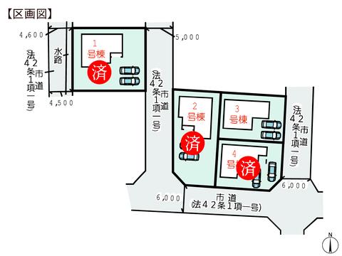 岡山県総社市清音上中島の新築 一戸建て分譲住宅の区画図