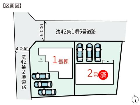 岡山県倉敷市児島味野4丁目の新築 一戸建て分譲住宅の区画図