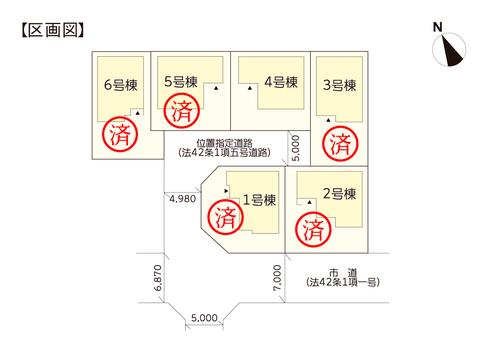 岡山市南区築港新町の新築 一戸建て分譲住宅の区画図