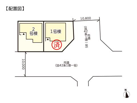 岡山県岡山市南区若葉町の新築 一戸建て分譲住宅の区画図