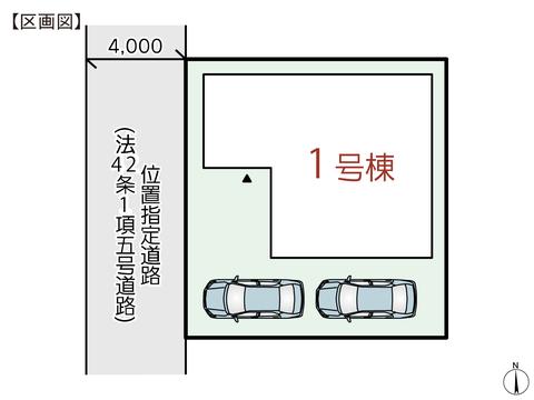 岡山県倉敷市中畝2丁目の新築 一戸建て分譲住宅の区画図