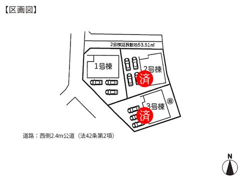 岡山県総社市井尻野の新築 一戸建て分譲住宅の区画図