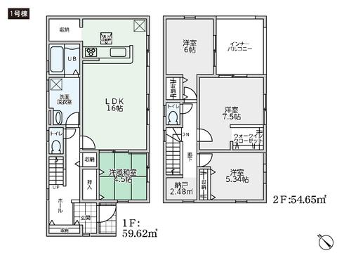 岡山県倉敷市玉島黒崎新町の新築 一戸建て分譲住宅の間取り図