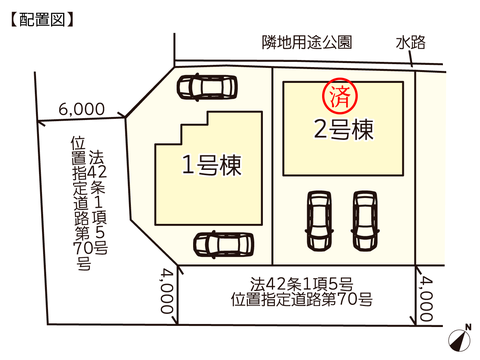 岡山県岡山市南区福島の新築 一戸建て分譲住宅の区画図