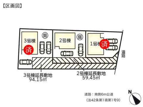 岡山県倉敷市児島小川1丁目の新築 一戸建て分譲住宅の区画図