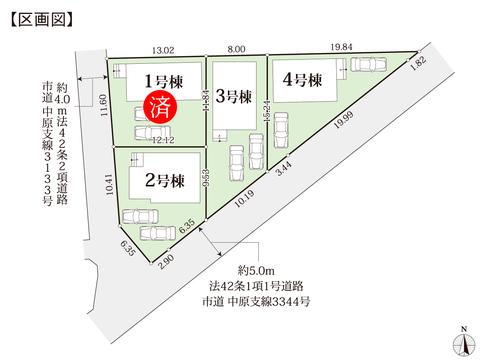 岡山県総社市中原の新築 一戸建て分譲住宅の区画図