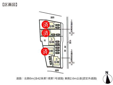 岡山県倉敷市児島唐琴4丁目の新築 一戸建て分譲住宅の区画図