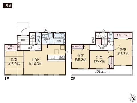 岡山県赤磐市桜が丘西7丁目の新築 一戸建て分譲住宅の間取り図