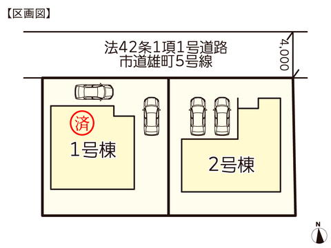 岡山県岡山市中区雄町の新築 一戸建て分譲住宅の区画図