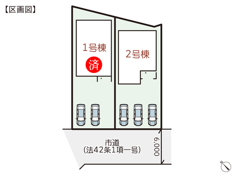 岡山県岡山市中区兼基の新築 一戸建て分譲住宅の区画図