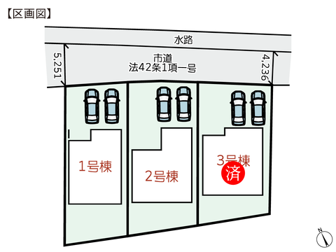 岡山県倉敷市粒江の新築 一戸建て分譲住宅の区画図