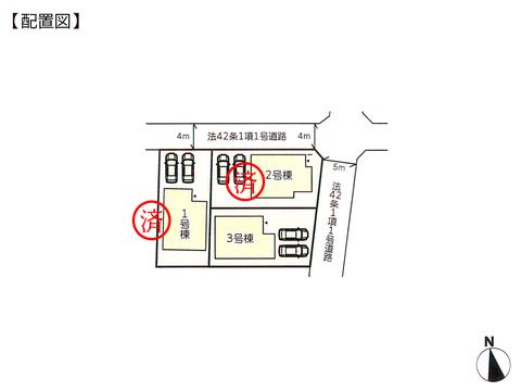 岡山県岡山市中区中井の新築 一戸建て分譲住宅の区画図