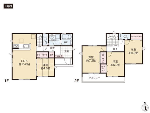 岡山県岡山市北区高柳西町の新築 一戸建て分譲住宅の間取り図