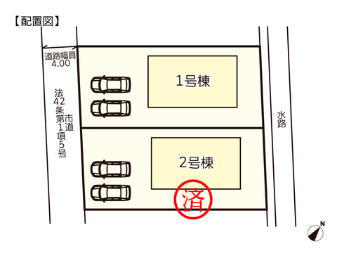 岡山県岡山市中区湊の新築 一戸建て分譲住宅の区画図