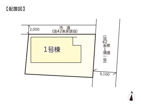 岡山県岡山市北区庭瀬の新築 一戸建て分譲住宅の区画図