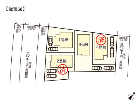 岡山県玉野市奥玉の新築 一戸建て分譲住宅の区画図