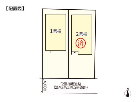 岡山県倉敷市黒崎の新築 一戸建て分譲住宅の区画図