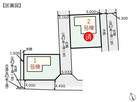 岡山県倉敷市児島唐琴の新築 一戸建て分譲住宅の区画図