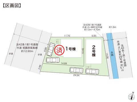 岡山県岡山市中区さい東町の新築 一戸建て分譲住宅の区画図