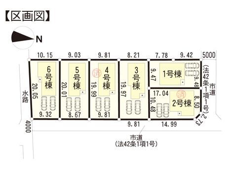 岡山市中区土田の新築 一戸建て分譲住宅の区画図