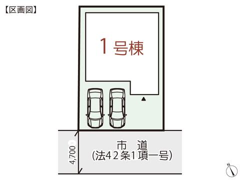 岡山県倉敷市西阿知町新田の新築 一戸建て分譲住宅の区画図