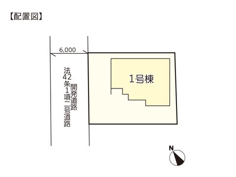 岡山市中区東川原の新築 一戸建て分譲住宅の区画図