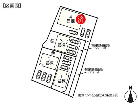 岡山県倉敷市連島町西之浦の新築 一戸建て分譲住宅の区画図