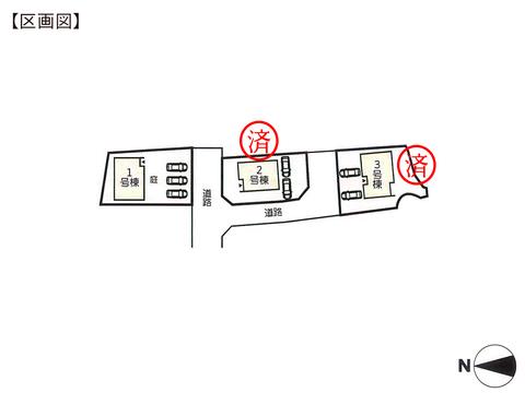 岡山県倉敷市児島上の町の新築 一戸建て分譲住宅の区画図