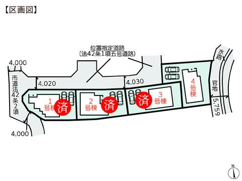 岡山県倉敷市児島味野の新築 一戸建て分譲住宅の区画図