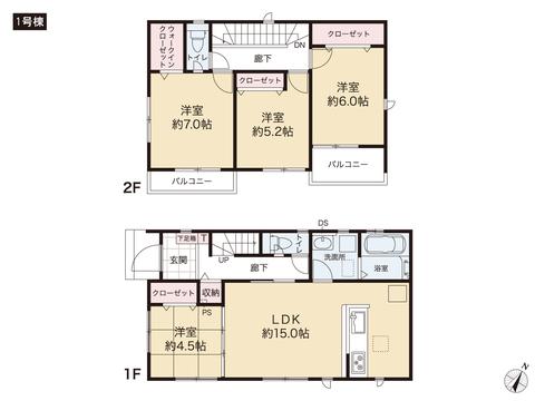 岡山県岡山市南区福島1丁目の新築 一戸建て分譲住宅の間取り図