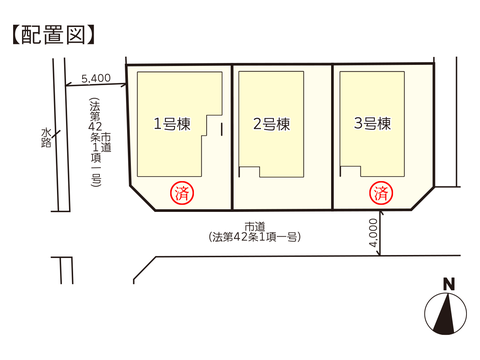 岡山市中区高屋の新築 一戸建て分譲住宅の区画図